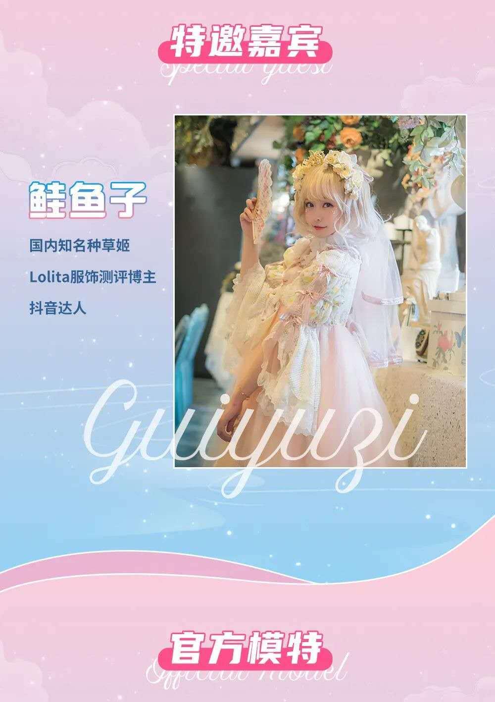 首届触漫嘉年华大咖嘉宾云集 12月5-6日上海展览中心