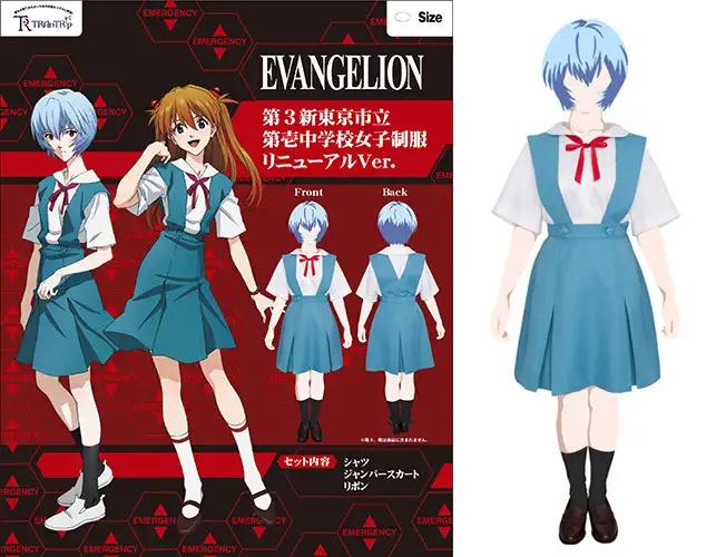 EVANGELION 第3新东京市立第壱中学校女子制服绫波丽Ver.