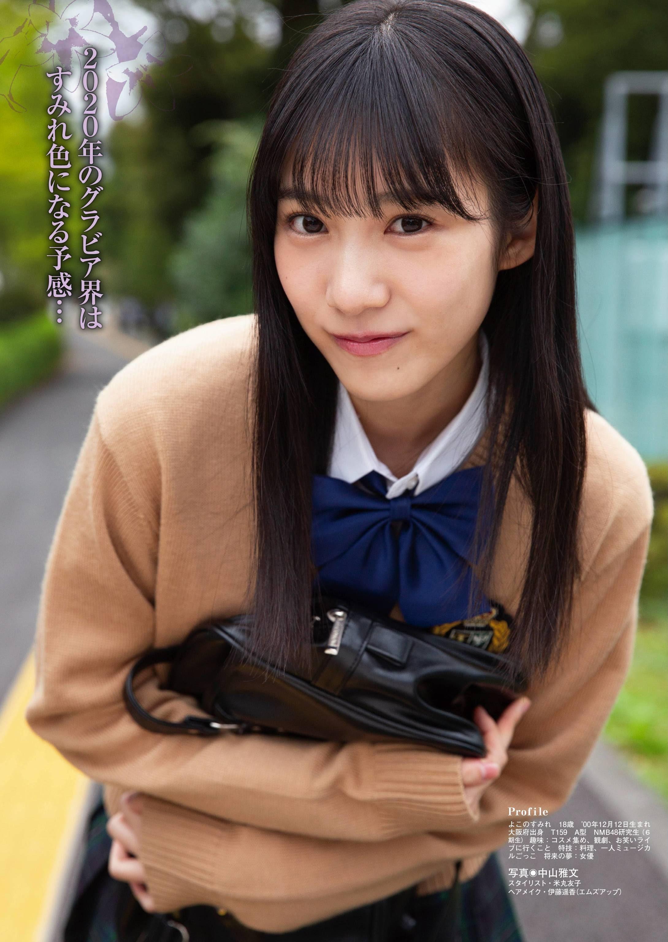 06-Sumire Yokono (7)