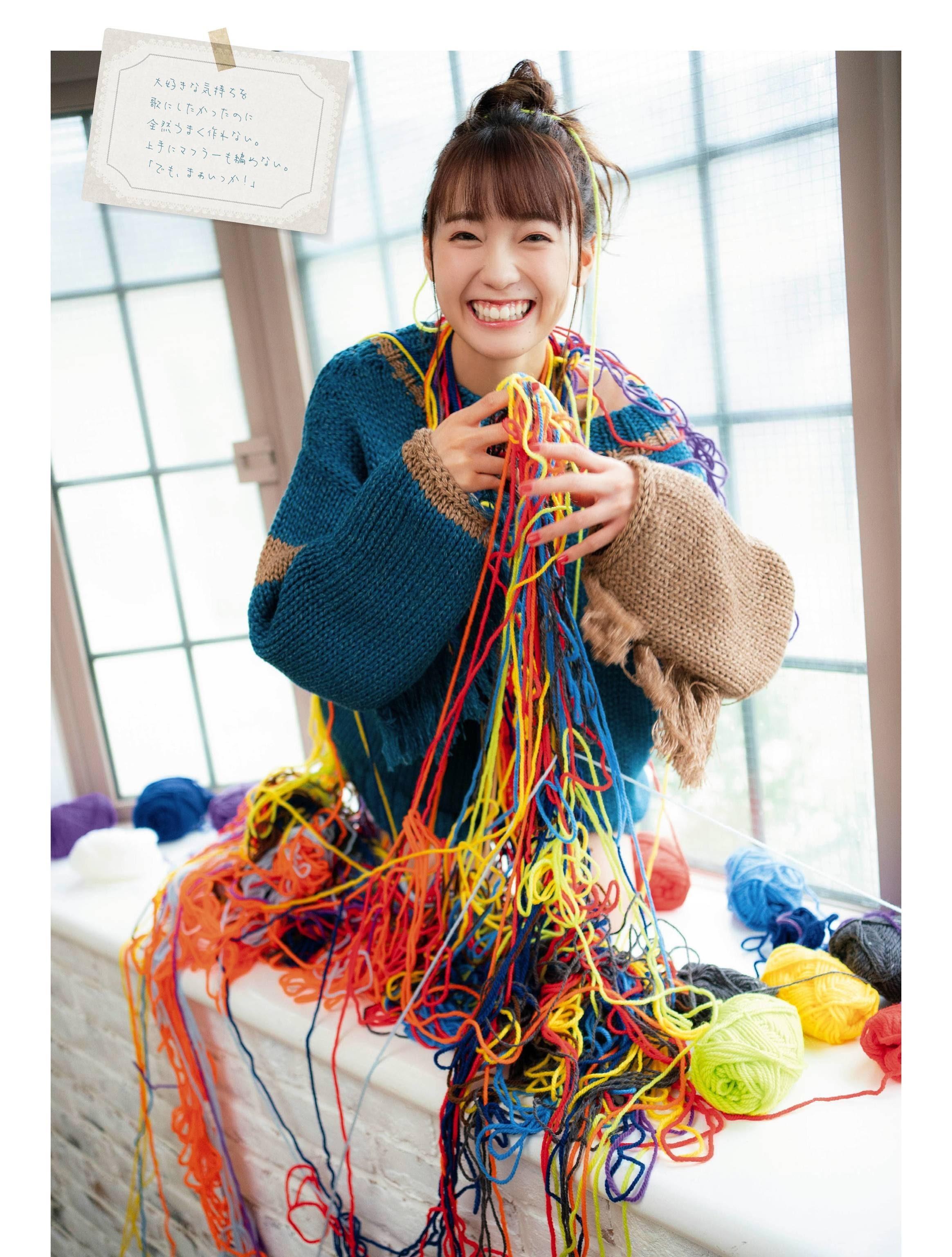11-Shuka Saito (2)