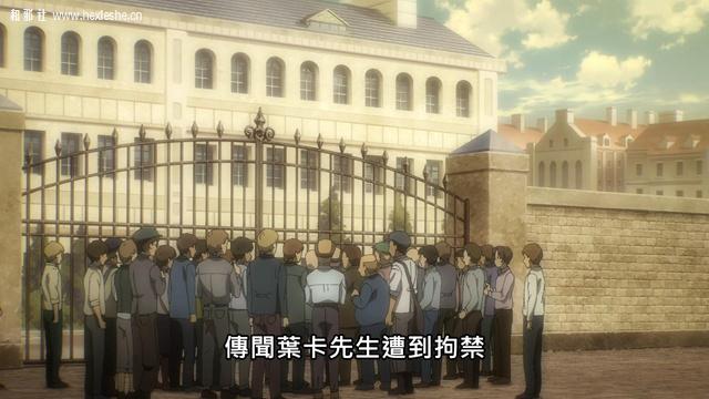 进击的巨人The Final Season11_和邪社09