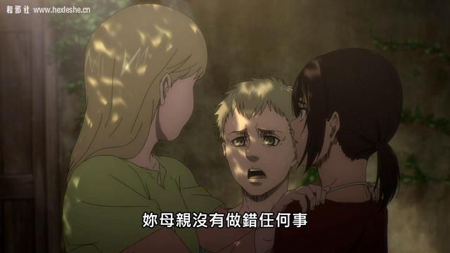 进击的巨人The Final Season11_和邪社03