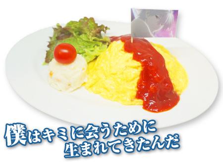 Evangelion Cure Maid Café 新世纪福音战士新剧场版:终_20210318152314_15
