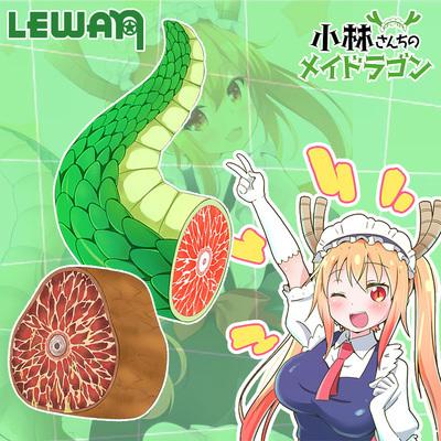 Travesseiro-de-pel-cia-do-anime-almofada-de-pel-cia-do-dragon-maid-tohru-para-cosplay