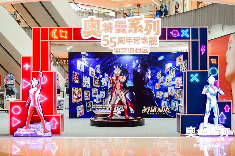 重庆奥特曼55周年展_和邪社20