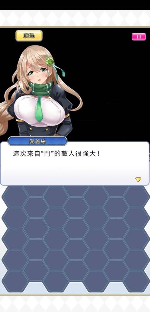 H-Game《激射萌娘》非常好的一个发泄压力和能量的方式 (5)
