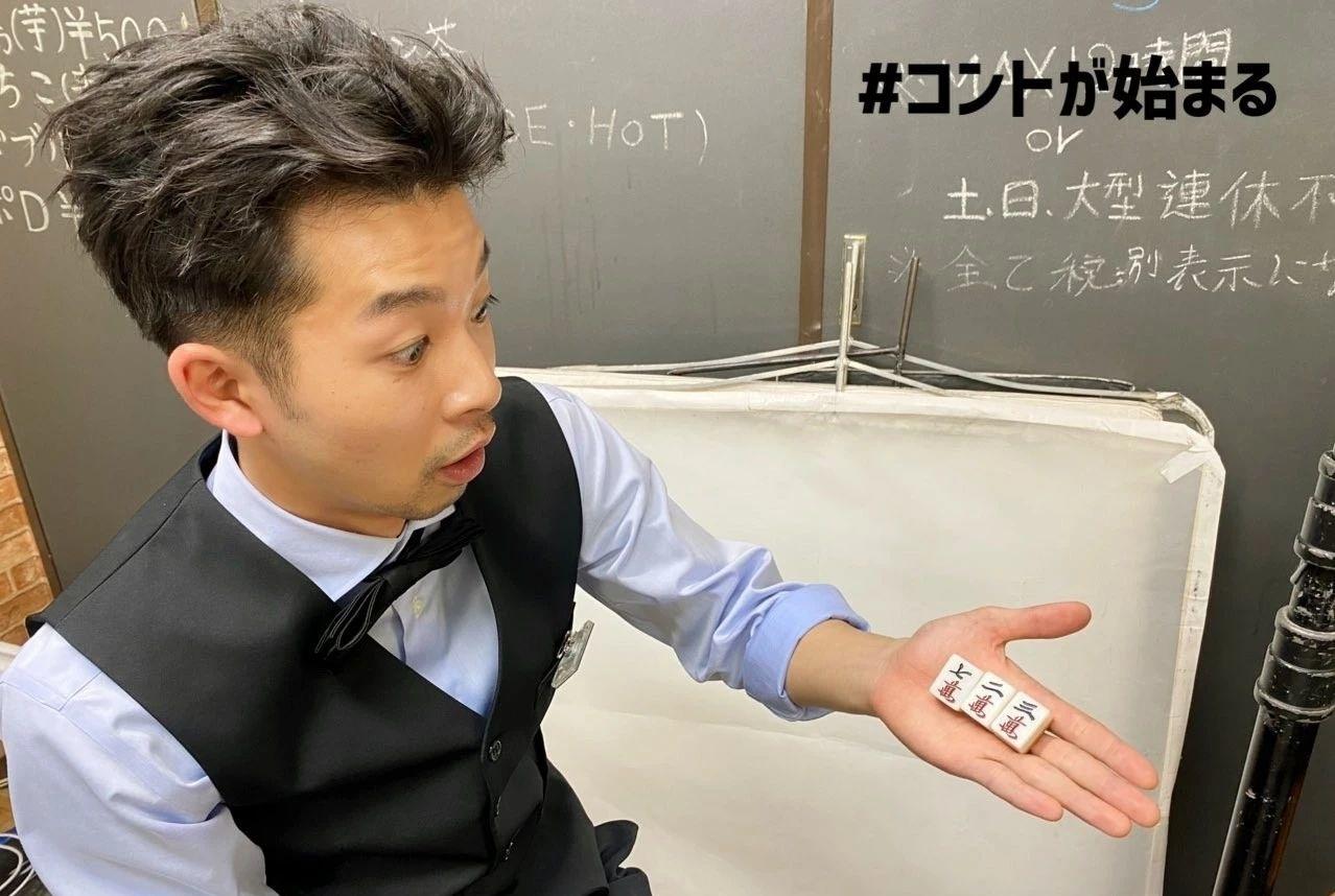 仲野太贺和森川葵这对养眼情侣一起被确诊新冠了 (9)