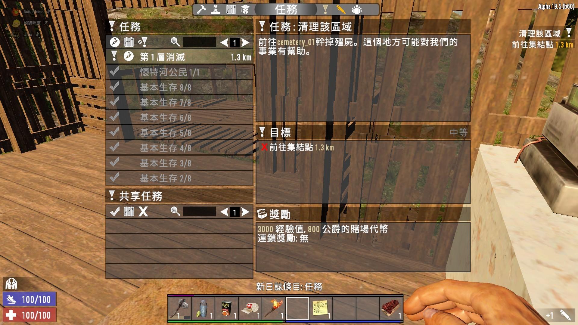 游戏《七日杀》在丧尸横行的末日废土中如何生存下去 (4)