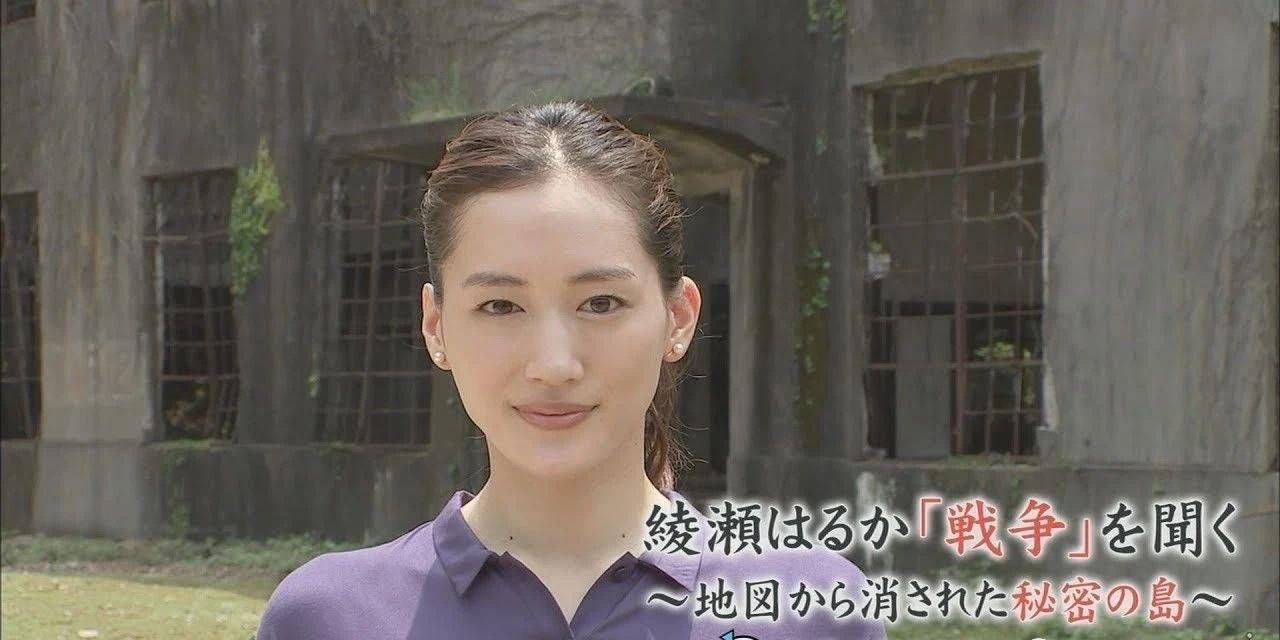 国民演员绫濑遥挑战他人不敢触碰的争议话题而圈粉无数 (4)
