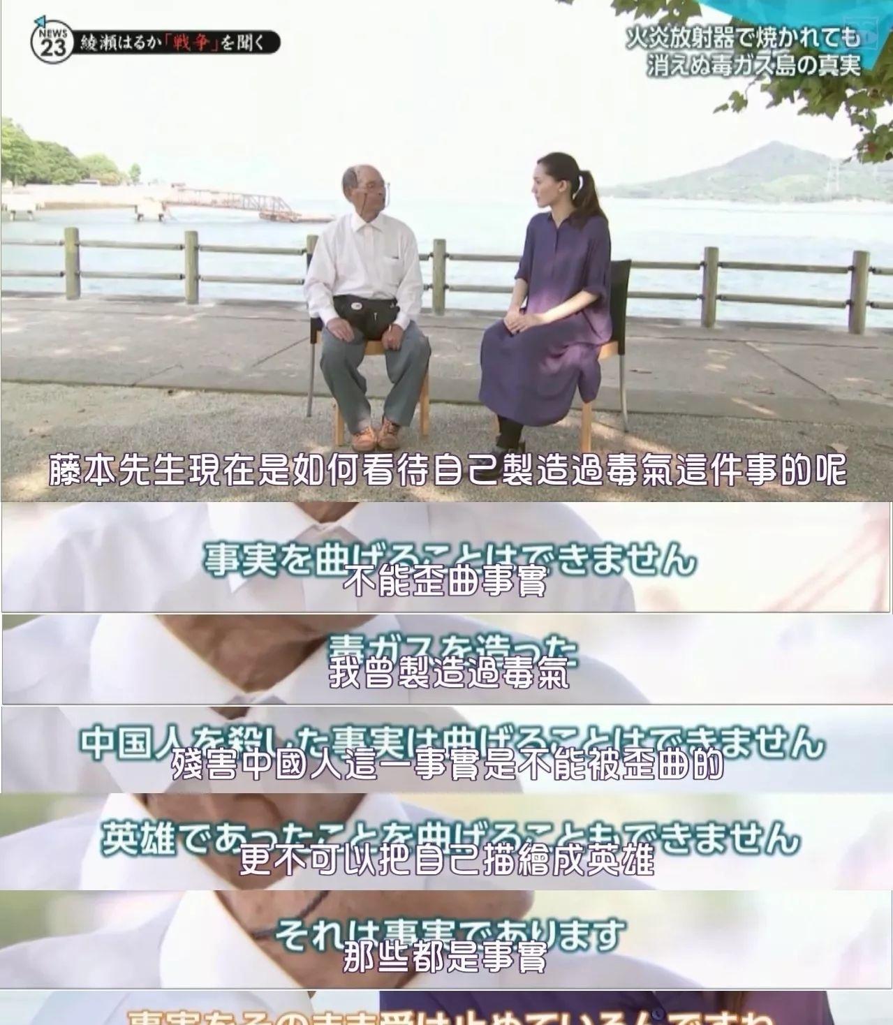 国民演员绫濑遥挑战他人不敢触碰的争议话题而圈粉无数 (8)