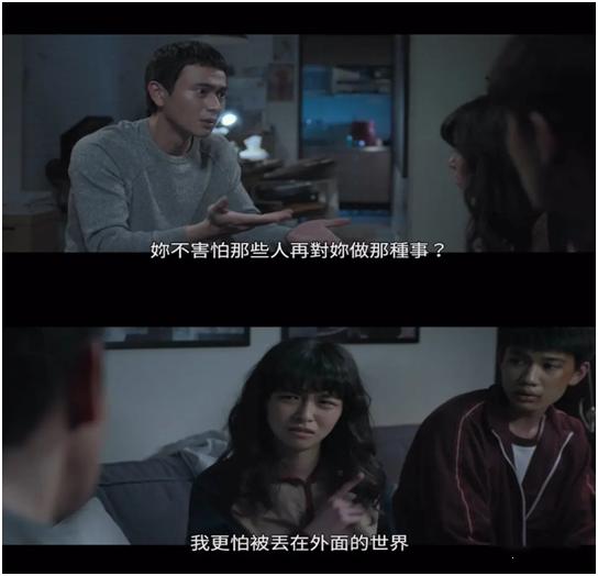 台湾电影《无声》心灵和精神层面的确实有时候比身体感官的缺失更重要 (5)