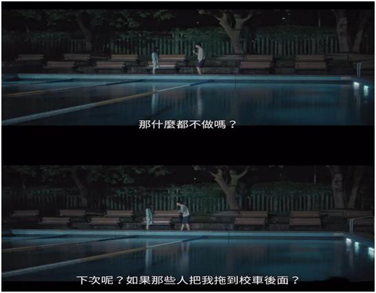 台湾电影《无声》心灵和精神层面的确实有时候比身体感官的缺失更重要 (6)