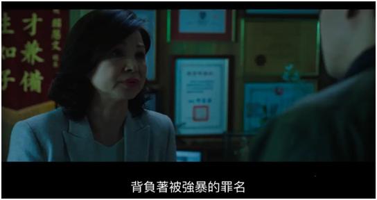 台湾电影《无声》心灵和精神层面的确实有时候比身体感官的缺失更重要 (7)