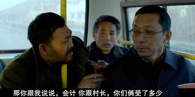电影《天注定》小人物的爆发和整个社会环境有关戾气的化解还需要共同努力 (2)