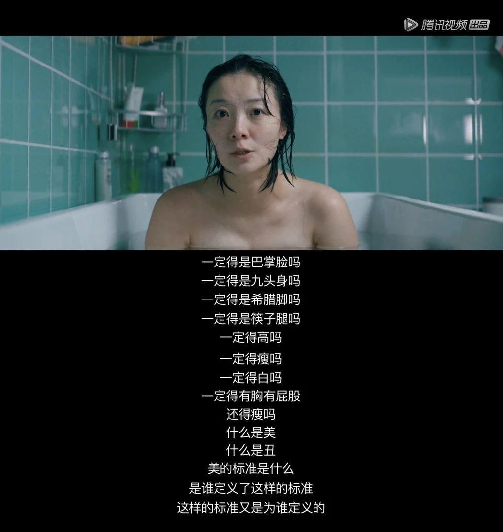 网剧《听见她说》以一种独白剧的形式展开描述现代女性在各个方面的压力和困境 (4)