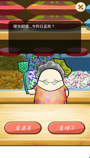 """手游《米吡mipi》斗智刺激的战斗结合水果可谓鱼与熊掌""""同时兼得"""" (2)"""