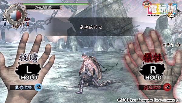 游戏《暗魂献祭》跨越道德的救赎与难以抗拒牺牲中文体验版 (5)