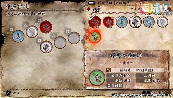 游戏《暗魂献祭》跨越道德的救赎与难以抗拒牺牲中文体验版 (12)