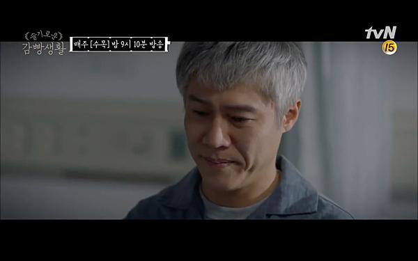 韩剧《机智牢房生活》看看回到现代的申元浩如何PD! (6)