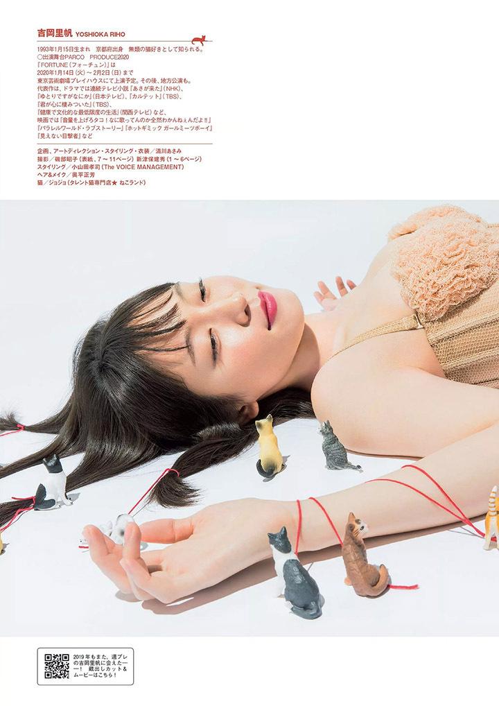 吉冈里帆再次出现在花花公子时尚杂志彰显自己性感可爱的写真作品 (12)