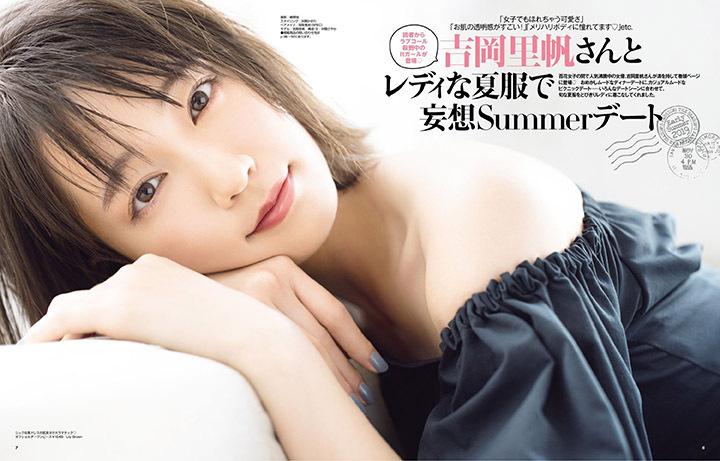 吉冈里帆再次出现在花花公子时尚杂志彰显自己性感可爱的写真作品 (13)