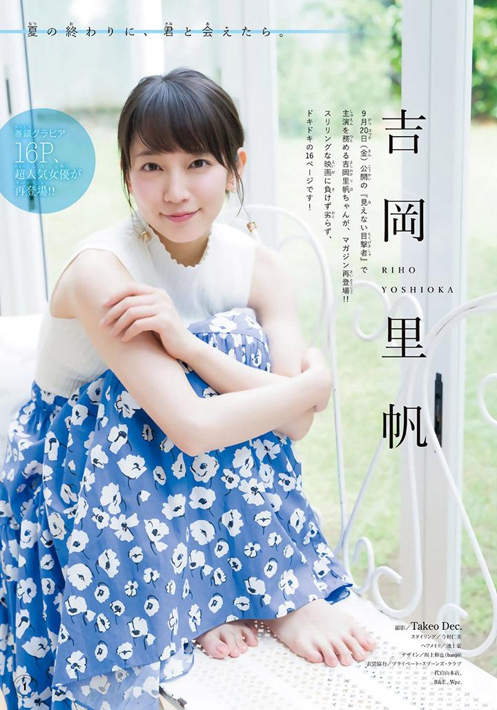 吉冈里帆再次出现在花花公子时尚杂志彰显自己性感可爱的写真作品 (19)