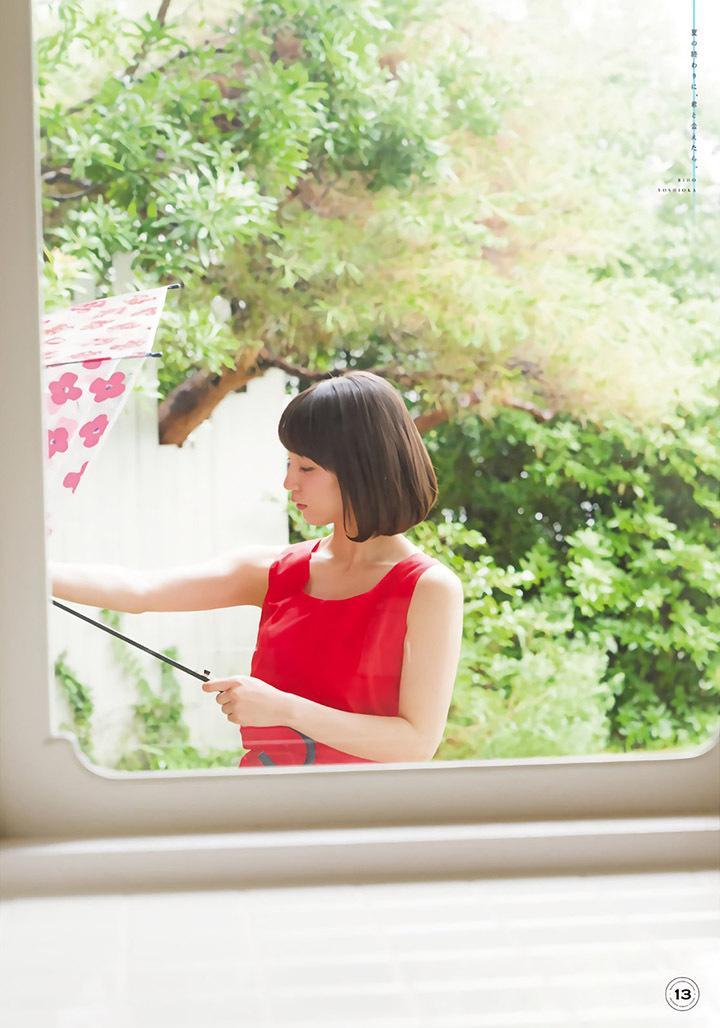 吉冈里帆再次出现在花花公子时尚杂志彰显自己性感可爱的写真作品 (32)