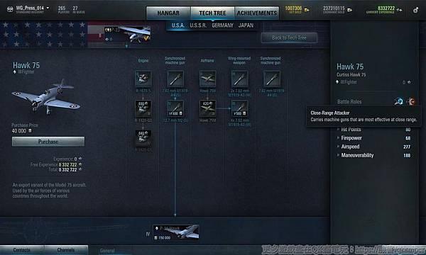 游戏《战机世界》让玩家翱翔天际挤身成为空战英豪 (10)