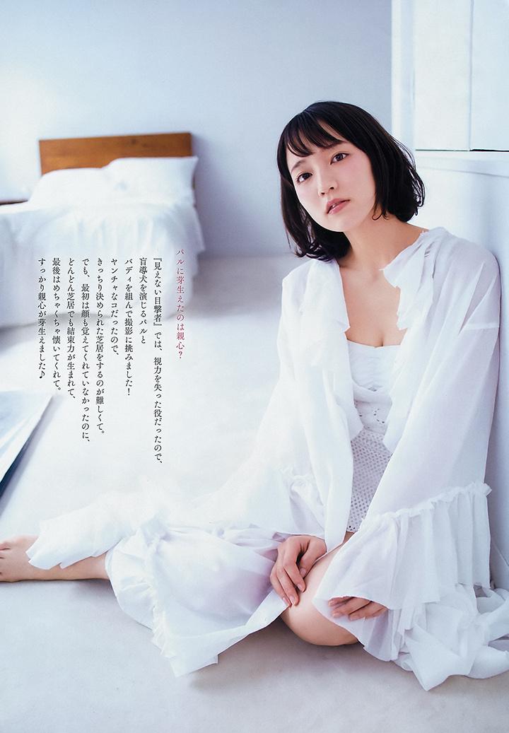 写真女优出身的吉冈里帆每次上映新电影都会拍摄写真作品堆人气 (13)