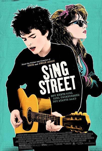电影《摇滚青春恋习曲》向过去的年代致敬不只限于摇滚