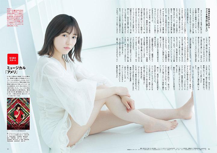 正统派偶像渡边麻友为音乐剧公演而拍摄写真作品大力宣传拉升人气 (17)