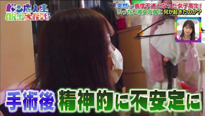 日本未成年时好女整容偏执,竟然是因为母亲的这句话)