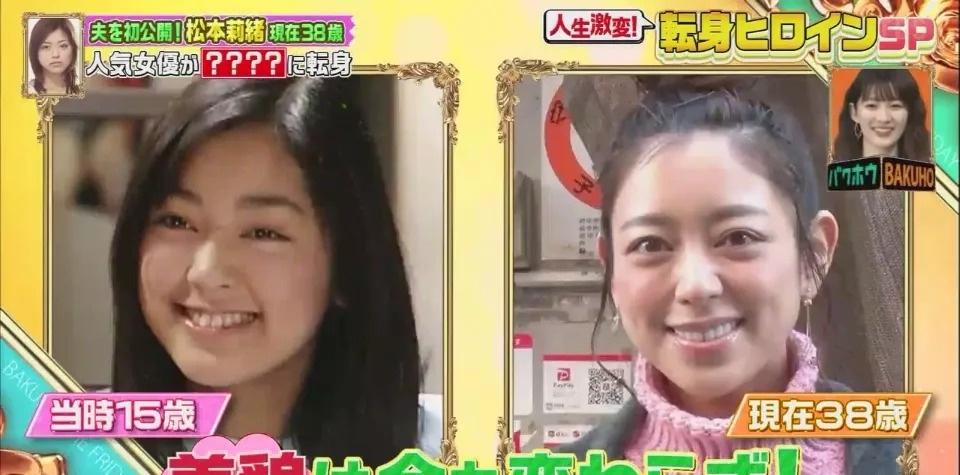 年少成名的日本女星松本莉绪如今迷恋瑜伽