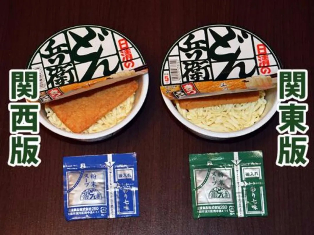 介绍日本饮食文化中几个比较特殊存在的情况 (16)