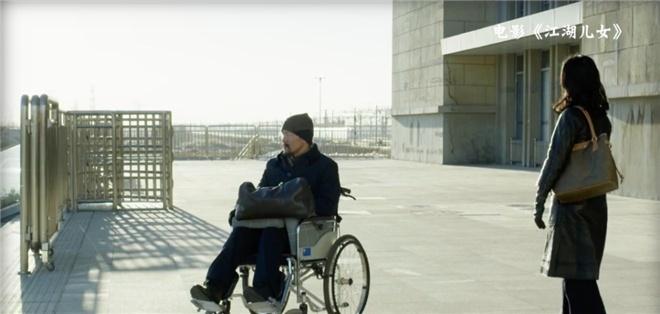 电影《江湖儿女》不管昔日如何辉煌最终依然是江湖陌路 (8)