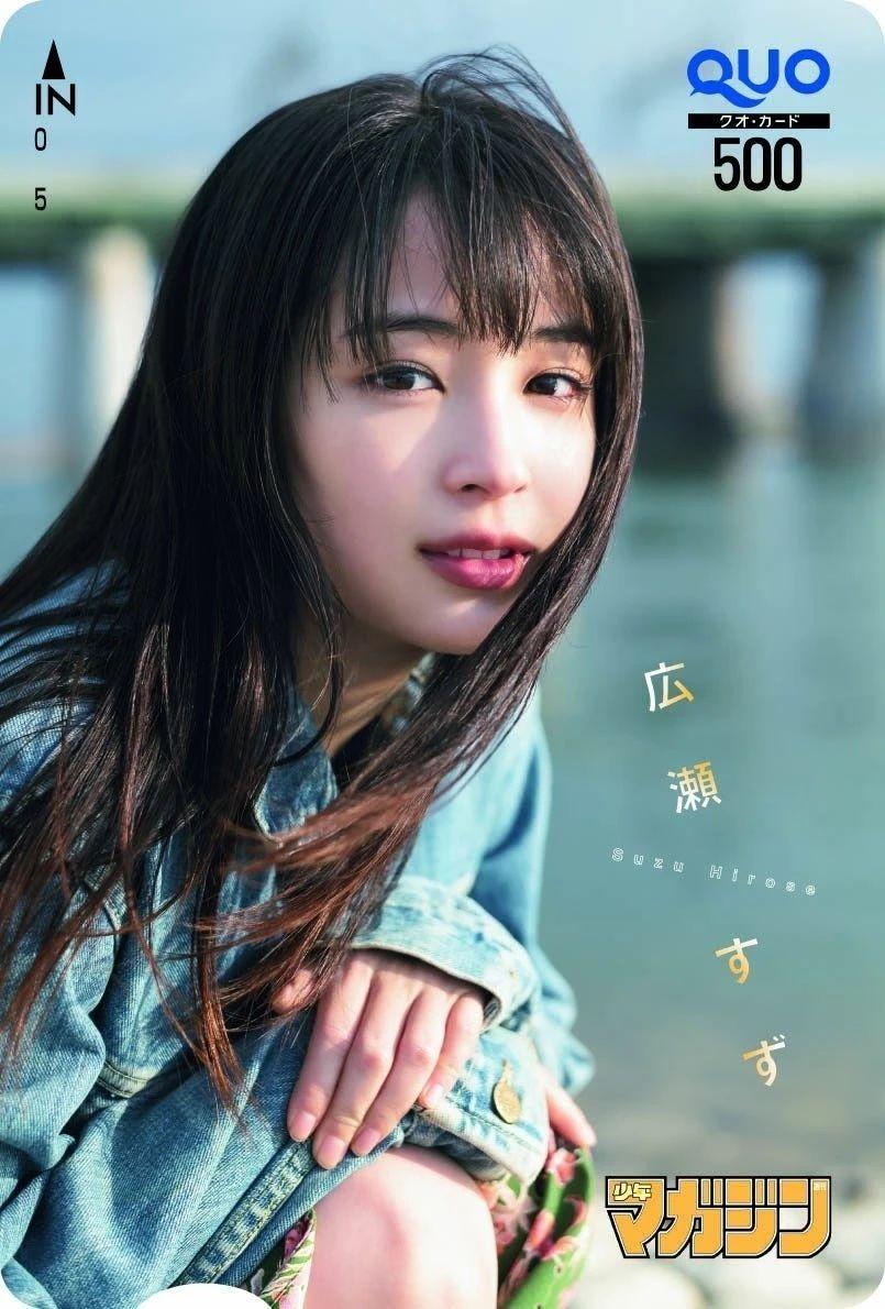 20神颜美少女却黑历史比较多的广濑丝丝写真作品 (47)