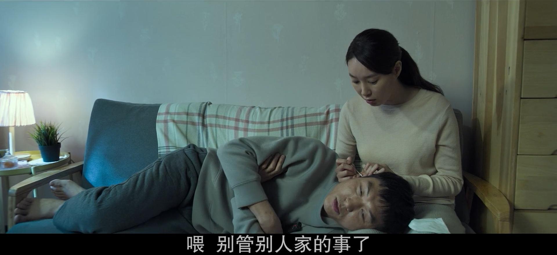 韩国电影《小委托人》不幸的人,一生都在治愈童年 (3)