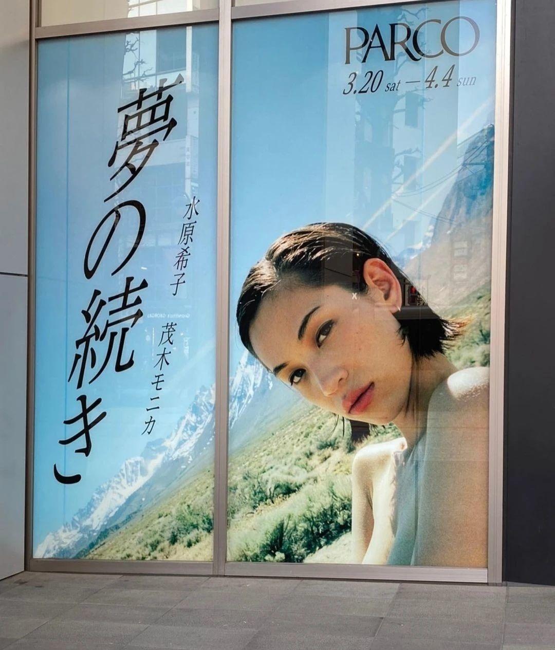 同样是性感的美韩混血麻豆水原希子为什么就不受日本人待见 (7)