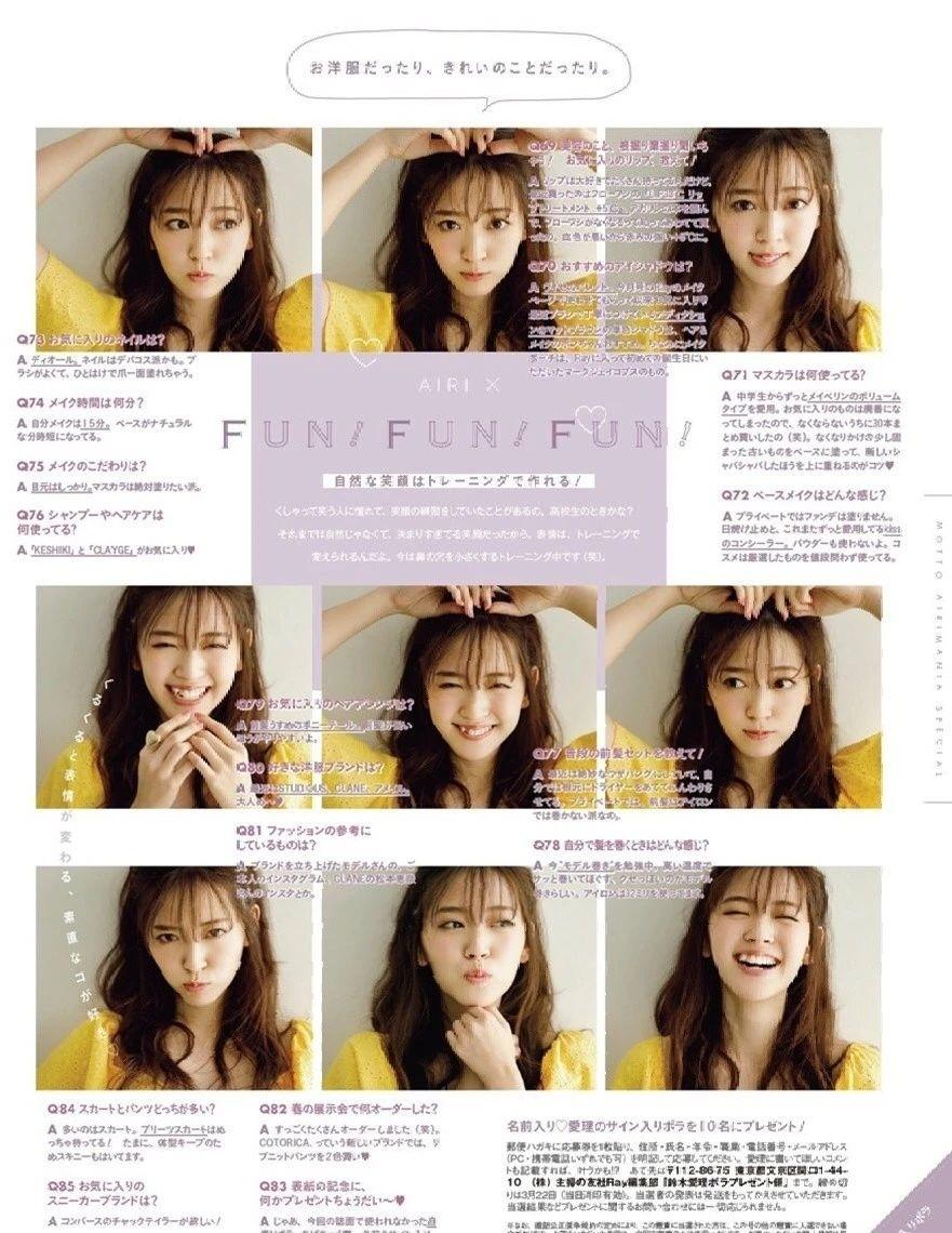 仅仅靠肤白貌美以及完全无法形容的铃木爱理写真作品 (21)