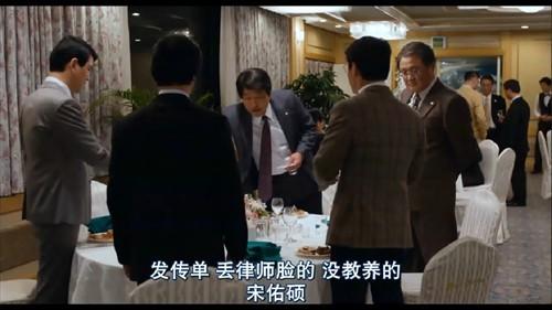 韩国电影《辩护人》一部税务律师为了维护正义参与国安法事件 (6)