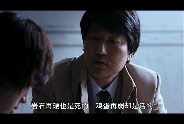 韩国电影《辩护人》一部税务律师为了维护正义参与国安法事件 (1)