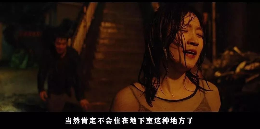 韩国电影《寄生虫》谎言说多了便会迷失自己,且会因此而失去原本就岌岌可危的尊严 (24)