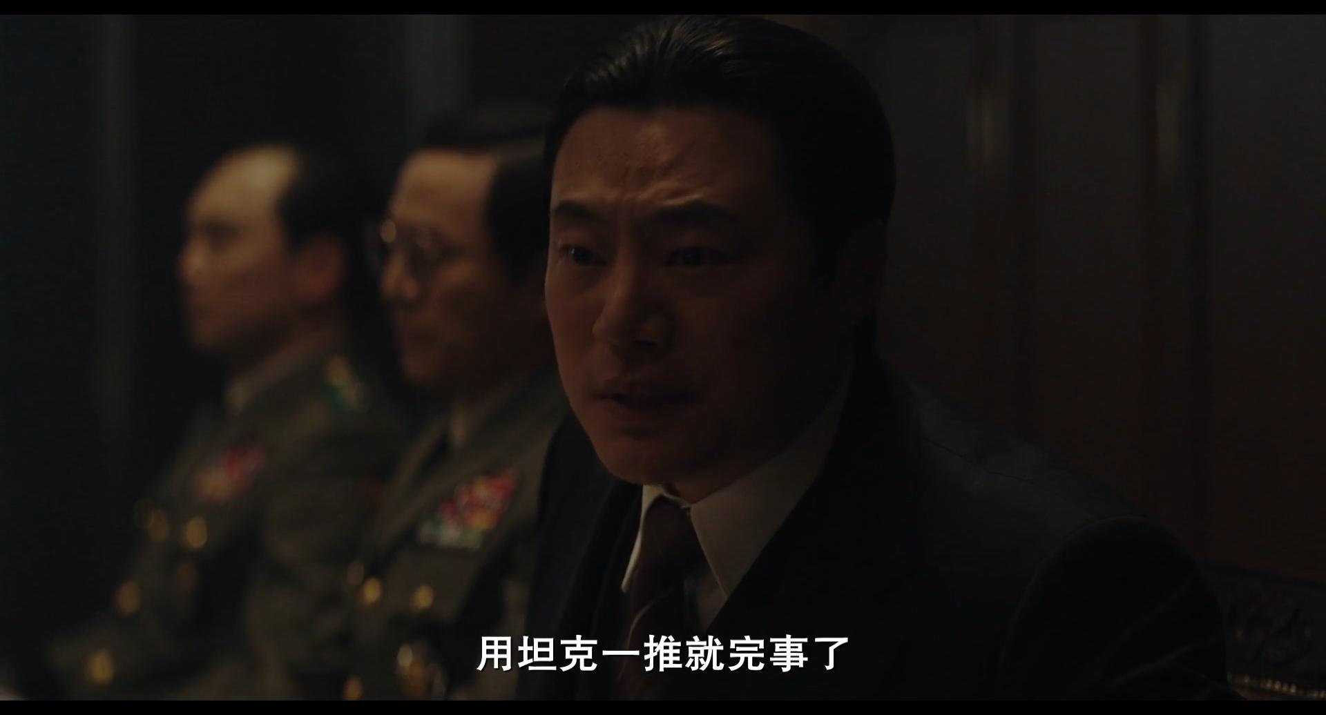 韩国政治悬疑电影《南山的部长们》揭露出的政治丑闻和黑暗的历史 (2)