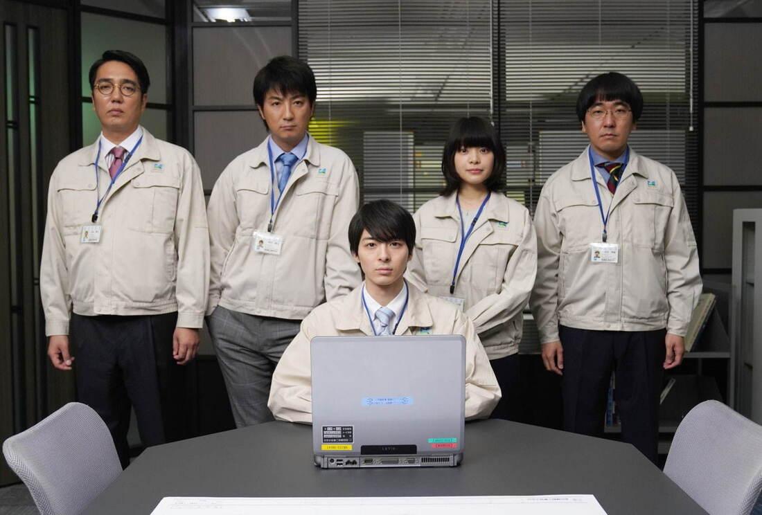 日本电影《前田建设奇幻营业部》梦想需要大把的资金投入 (1)