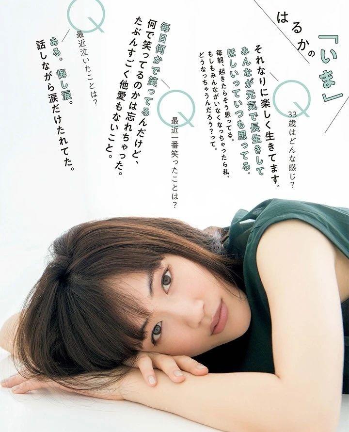 日本人最理想女友绫濑遥写真作品 (42)