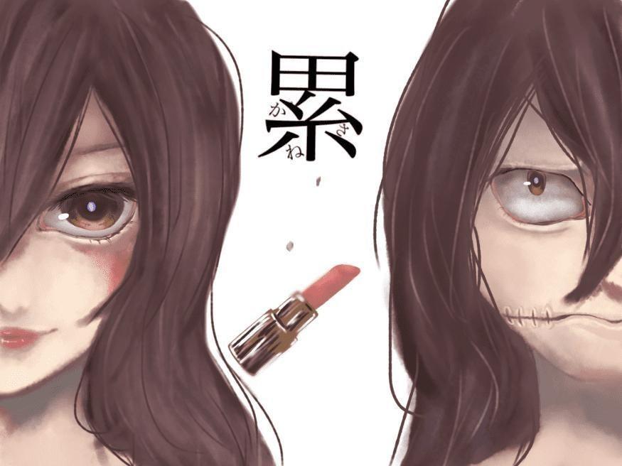 漫画《累》丑女换脸之后的华丽且罪恶的不同人生 (8)