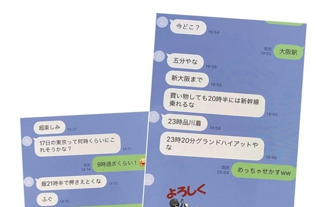 """日本组合""""可苦可乐""""队员轮番出轨,果然是真队友 (8)"""