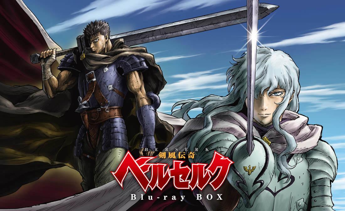 漫画《烙印勇士》大剑黑战士永无止境的复仇剧 (10)