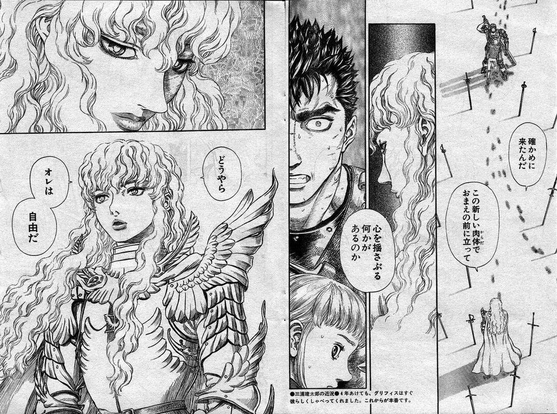 漫画《烙印勇士》大剑黑战士永无止境的复仇剧 (6)