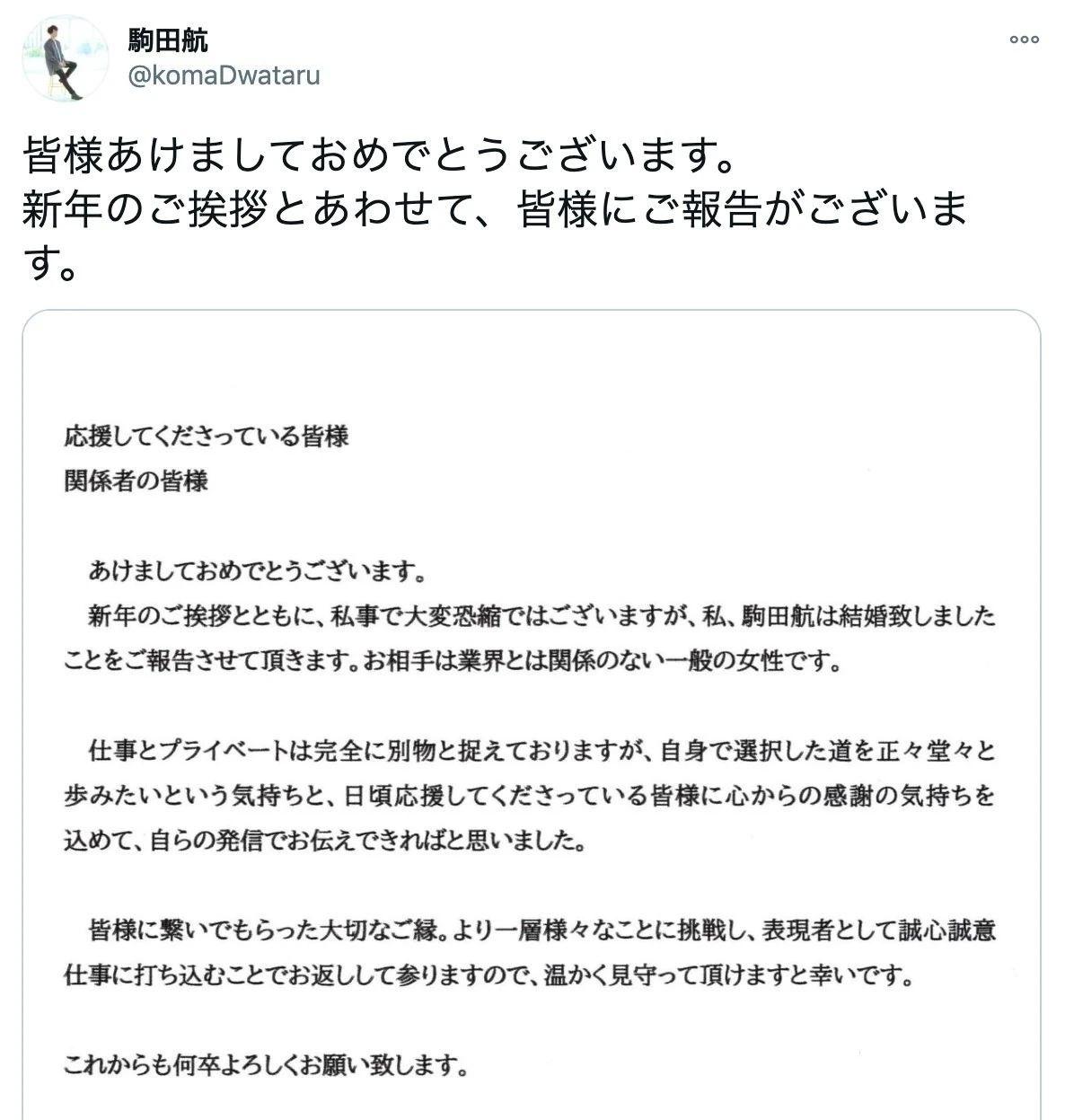 日本声优驹田航认为婚后只要和其他女性朋友身体上没有亲密的行为就不算出轨 (5)